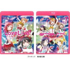 ラブライブ! 7 【Blu-ray】