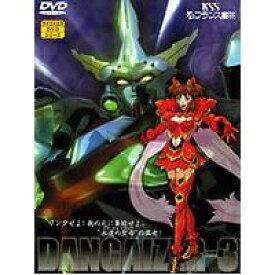 超神姫ダンガイザー3(1) 【DVD】
