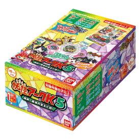 【送料無料】妖怪ウォッチ 妖怪アークK5 〜挑め!最後の宝玉七将!〜BOX おもちゃ こども 子供 男の子 6歳
