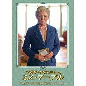 アガサ・クリスティーのミス・マープル DVD-BOX 6 【DVD】