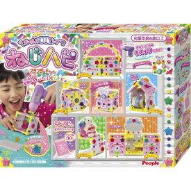 ねじハピ スタンダードセット おもちゃ こども 子供 女の子 ままごと ごっこ 作る 1歳3ヶ月