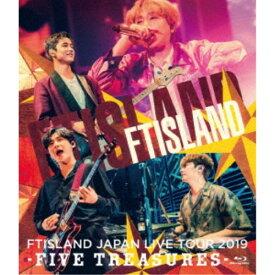 FTISLAND/JAPAN LIVE TOUR 2019 -FIVE TREASURES- at WORLD HALL 【Blu-ray】