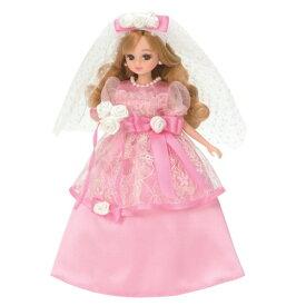 リカちゃん LD-05 ローズウェディングおもちゃ こども 子供 女の子 人形遊び