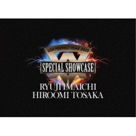 登坂広臣/LDH PERFECT YEAR 2020 SPECIAL SHOWCASE RYUJI IMAICHI / HIROOMI TOSAKA 【Blu-ray】