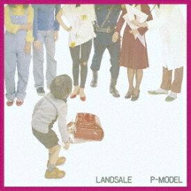 P-MODEL/ランドセル 【CD】