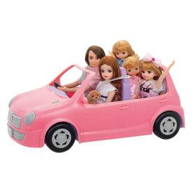 リカちゃん LF-04 みんなでおでかけ リカちゃん ファミリーカーおもちゃ こども 子供 女の子 人形遊び 小物