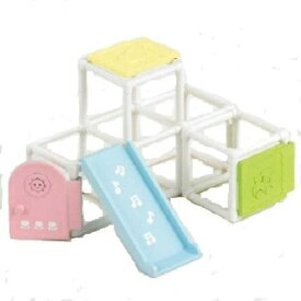 シルバニアファミリー カ-212 赤ちゃんジャングルジム おもちゃ こども 子供 女の子 人形遊び 家具 3歳