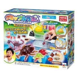 グミップルラボ ドキッとステーションおもちゃ こども 子供 女の子 ままごと ごっこ 作る 8歳