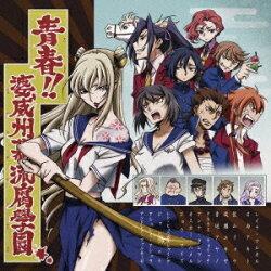 (ドラマCD)/コードギアス亡国のアキトSoundEpisode3【CD】