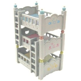シルバニアファミリー カ-213 赤ちゃん三段ベッド おもちゃ こども 子供 女の子 人形遊び 家具 3歳