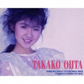 太田貴子/TAKAKO OHTA TOKUMA JAPAN YEARS 1983-1988 CD&DVD COMPLETE BOX 【CD+DVD】