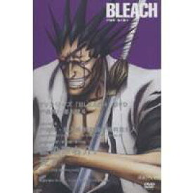 BLEACH [尸魂界・潜入篇4] 【DVD】