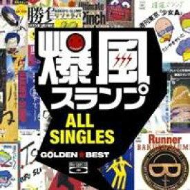 爆風スランプ/ゴールデン☆ベスト 爆風スランプ ALL SINGLES 【CD】