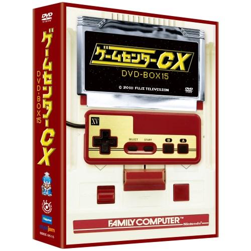 ≪初回仕様≫ゲームセンターCX DVD-BOX15 【DVD】