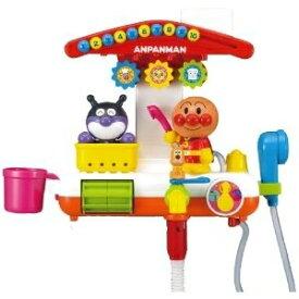アンパンマン 遊びいっぱい!おふろでアンパンマン おもちゃ こども 子供 知育 勉強 3歳
