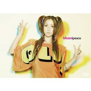 hitomi/peace 【DVD】