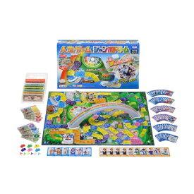 人生ゲーム ジャンボドリームおもちゃ こども 子供 パーティ ゲーム 6歳