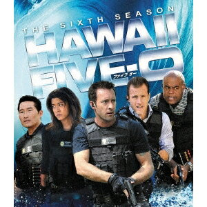 HAWAII FIVE-0 シーズン6 <トク選BOX> 【DVD】