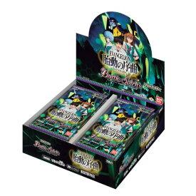 バトルスピリッツ コラボブースター エヴァンゲリオン 胎動の序曲 ブースターパック【CB21】(BOX)おもちゃ こども 子供 新世紀エヴァンゲリオン