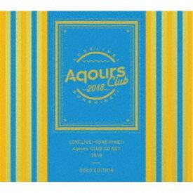 Aqours/ラブライブ!サンシャイン!! Aqours CLUB CD SET 2018 GOLD EDITION (初回限定) 【CD+DVD】