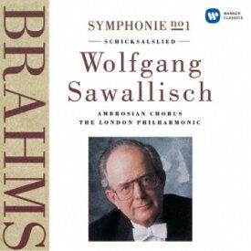 ヴォルフガング・サヴァリッシュ/ブラームス:交響曲 第1番 運命の歌 【CD】