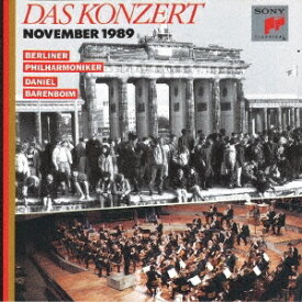 ダニエル・バレンボイム/ベートーヴェン:交響曲第7番&ピアノ協奏曲第1番 (期間限定) 【CD】