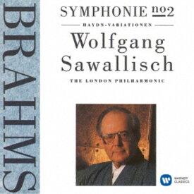 ヴォルフガング・サヴァリッシュ/ブラームス:交響曲 第2番 ハイドンの主題による変奏曲 【CD】