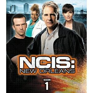 【送料無料】NCIS:ニューオーリンズ シーズン1<トク選BOX> 【DVD】
