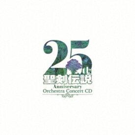 (ゲーム・ミュージック)/聖剣伝説 25th Anniversary Orchestra Concert CD 【CD】