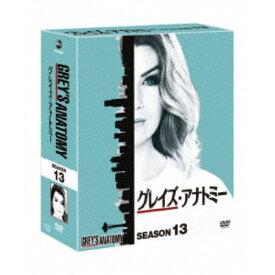 グレイズ・アナトミー シーズン13 コンパクトBOX 【DVD】