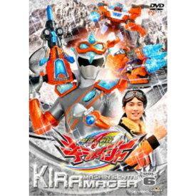 魔進戦隊キラメイジャー VOL.6 【DVD】