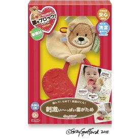 Suzy's Zooの菌をブロック!シリーズ 刺激い〜っぱい歯がためおもちゃ こども 子供 知育 勉強 ベビー 0歳