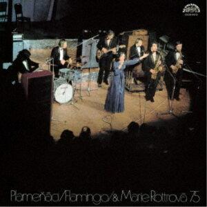 プラメニャーツィ/フラミンゴ/&マリエ・ロットロヴァー/75 【CD】