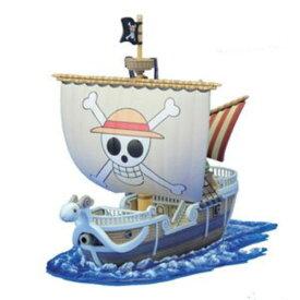 ワンピース 偉大なる船(グランドシップ)コレクション ゴーイング・メリー号 (From TV animation ONE PIECE) プラモデル【再販】フィギュア 8歳