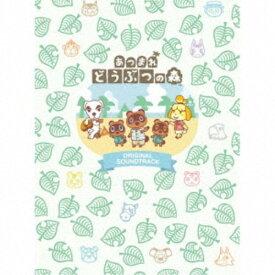 (ゲーム・ミュージック)/あつまれ どうぶつの森 オリジナルサウンドトラック《数量限定版》 (初回限定) 【CD】