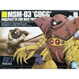 機動戦士ガンダム HGUC 1/144 MSM-03 ゴッグおもちゃ ガンプラ プラモデル 8歳