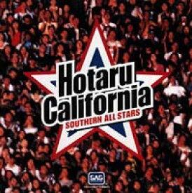 サザンオールスターズ Hotaru California 【DVD】