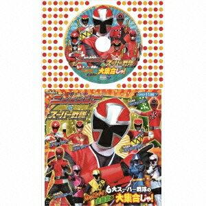 (キッズ)/手裏剣戦隊ニンニンジャー&スーパー戦隊 【CD】
