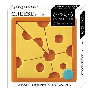 かつのう チーズおもちゃ こども 子供 パーティ ゲーム 6歳