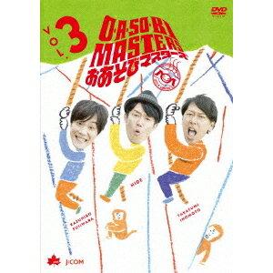 O・A・SO・BI MASTERS おあそびマスターズ VOL.3 【DVD】
