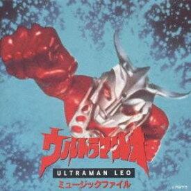(オリジナル・サウンドトラック)/ウルトラマンレオ ミュージックファイル 【CD】