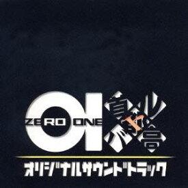(オリジナル・サウンドトラック)/首都高バトル01 オリジナルサウンドトラック 【CD】