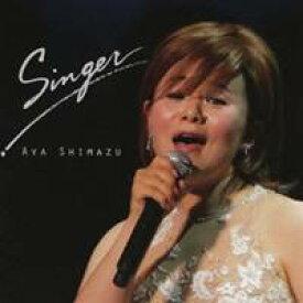 島津亜矢/SINGER 【CD】