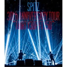 スピッツ/SPITZ 30th ANNIVERSARY TOUR THIRTY30FIFTY50《通常版》 【Blu-ray】