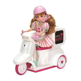 リカちゃんイーツ おとどけスクーターおもちゃ こども 子供 女の子 人形遊び 小物 3歳
