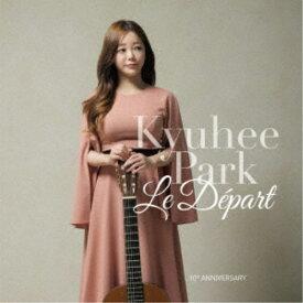朴葵姫(パク・キュヒ)/Le Depart 【CD】