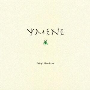 高木正勝/YMENE 【CD】