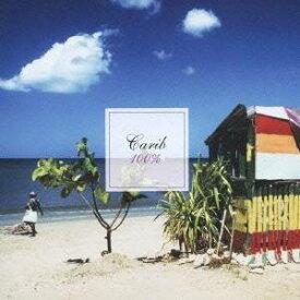(オムニバス)/Resort Air カリブ100% 【CD】