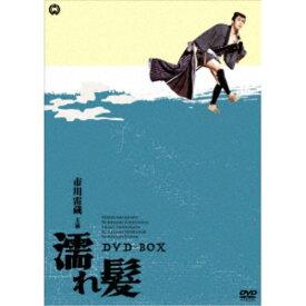 市川雷蔵主演 「濡れ髪」シリーズ DVD-BOX 【DVD】
