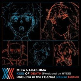 中島美嘉/KISS OF DEATH(Produced by HYDE)《完全生産限定ダーリン・イン・ザ・フランキス Deluxe Edition盤》 (初回限定) 【CD+Blu-ray】